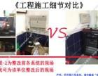全东莞专业弱电系统监控安装广播 系统集成 手机远程监控
