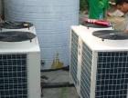 恒跃空气能热泵空气能热泵加盟 娱乐场所