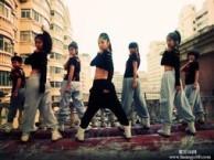金域名都附近女子街舞爵士专业舞蹈培训