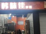 低價面議個人急轉讓建鄴游坊城臨街門面20平餐館