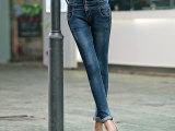 新款2015韩版高腰排扣女式牛仔裤 弹力修身显瘦小脚裤潮代理加盟