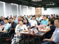 东莞高级工商管理硕士MBA课程进修班报名中