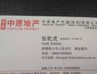 福田车公庙住宅底商十年披萨老店特急转让接手就可营业