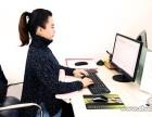 辽宁 大连 中小学生 视力 矫正 康复训练 卓姿宝 正姿器
