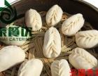 嘉兴学沙县小吃需要多长时间沙县小吃培训到无锡秀泰