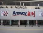 湛江吴川市哪有安利正品卖的吴川市哪有安利实体店
