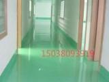 河南郑州聚氨酯地坪漆供应商