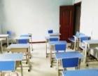 学校二手课桌椅出售