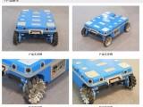 成都航发工业级机器人底盘 机器人小车 研发机器人 NQ2