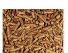 生物质颗粒(纯杉木颗粒热值高)