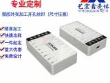 深圳艺宏鑫科技铝盒加工设计专业快速