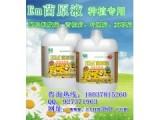 河南EM菌液批发-优惠的EM菌液