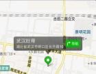 【业主直租】硚口正中心独栋花园式精装写字楼招租