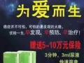 【优检一生】加盟官网/加盟费用/项目详情