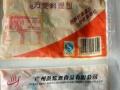 西安华顺炸鸡汉堡快餐0加盟费 投资金额1~5万