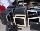 北京高价回收二手电脑及电脑配件,服务器,电话交换机