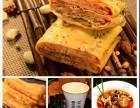 早餐加盟 全国火热加盟 一店多营 武汉早餐加盟店