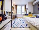 一家一世界 一房一个家 鳌祥佳园温馨单身公寓 拎包入住