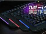 厂价直销 赛顺 三色背光专业游戏键盘 防水电竞一年全国联保