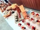深圳带给专注用心的美食自助餐围餐西餐位上DIY冰饮服务一站式