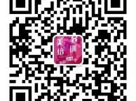 广州学微整形培训针剂注射线雕培训双眼皮培训学三科送三科