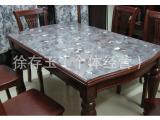 正品龙塑特价透明水晶软玻璃桌垫 防水印磨砂水晶板桌垫餐桌布