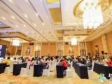 广东广州活动策划灯光音响舞台搭建表演主持礼仪