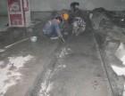 中山市南都清洁服务公司 专业楼面及外墙防水补漏高空清洗外墙