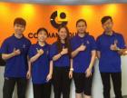 宁波新加坡幼儿留学机构