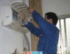 福清专业开荒保洁、外墙清洗、地毯清洗、石材翻新等