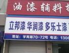 香榭家园 博平小学 对面的店面房 出售了