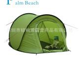 全自动甩手帐篷 船型双人2秒速开帐篷一件代发 免搭建快开帐篷