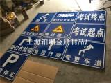 定做车库标牌 停车场指示牌 交通标志牌加工厂