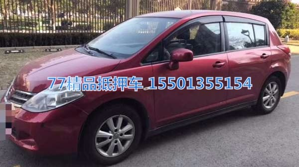 广州进口沃尔沃S60抵押车