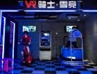 VR,虚拟现实 真实游戏体验,引爆2018!