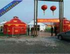郑州鹏达蒙古包厂家直销