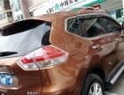 日产 奇骏 2014款 2.0 CVT XL 两驱舒适版