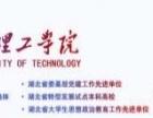 2016年自考本科武汉理工大学定向就业培训班欢迎报名