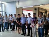 廣州MBA報名機構