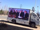 长沙LED广告车小篷车大篷车全国租赁