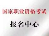天津市职业技能资格证书