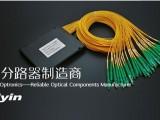 厂家1分8路SCAPC型PLC微型钢管式分光器光分路器