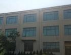 农业大学 云桥幸福一街一号 厂房 3000平米