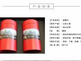 茶生活茶叶正山小种红茶特级茶叶高档礼盒装袋装新茶礼品茶