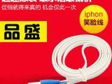 iphon5发笑脸数据线 果5面条数据线发光充电线 发光手机数据