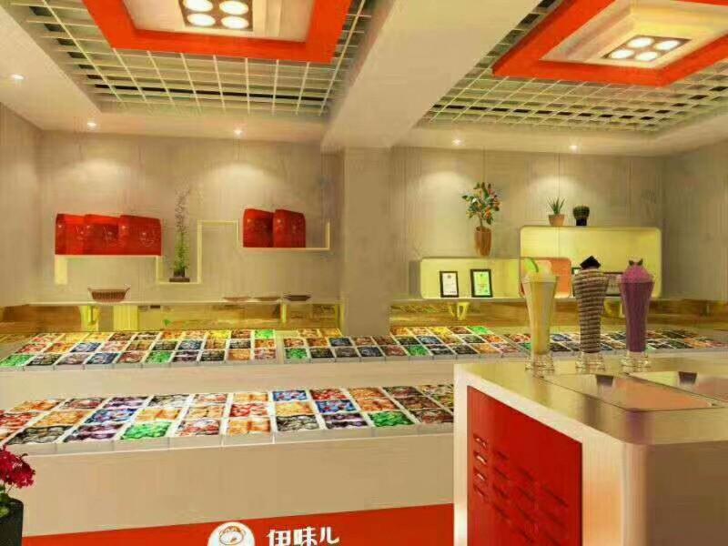 零食店加盟哪个品牌好?上海伊味儿零食加盟成功致富