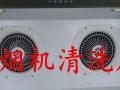 深度清洗。饮水机 。地暖 。空调 洗衣机油烟机杀菌