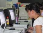 临沂电脑培训学校-银河学校人力资源薪酬管理培训班