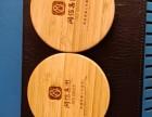 北京激光礼品刻字,数码产品打标,五金配件打标等