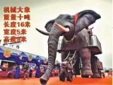2020全新巡游巨象 租赁机械仿真大象 出租巡游大象设备